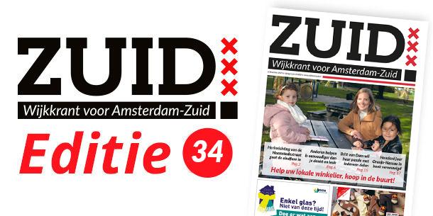 ZUID! Editie 34, November 2020