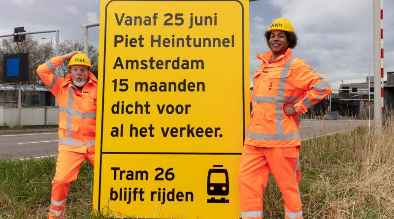 Piet Heintunnel 15 maanden afgesloten voor renovatie